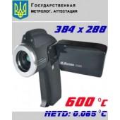 TI-395 c ГМА до 600 °С