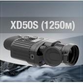 PULSAR Quantum XD-50S